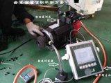 法拉克电机动平衡 马达动平衡台湾宏富信最专业