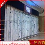 商场透明防盗门 水晶折叠门 水晶卷帘 直条  卷闸门