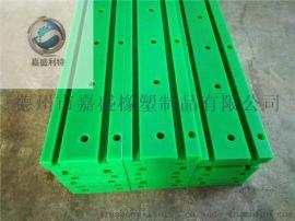 鋁型材平行墊軌,高分子聚乙烯滑軌加工