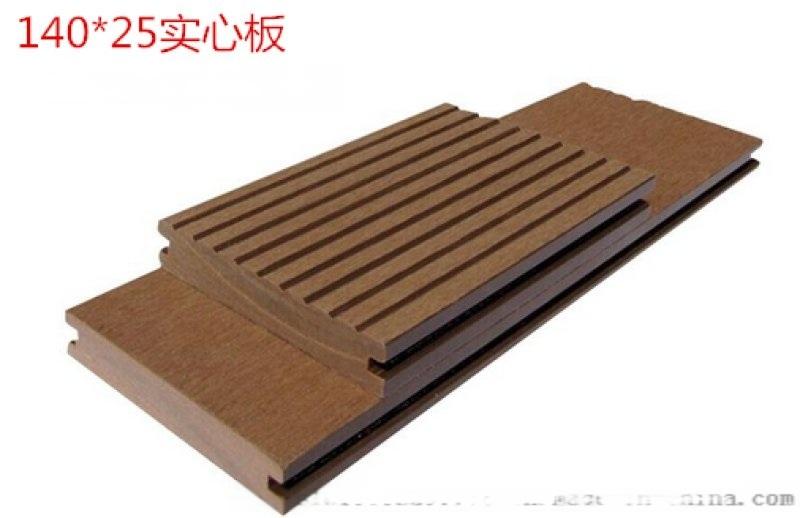 保定塑木地板 塑木地板价格 石家庄木塑地板