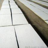 防火封堵板材1.2米长宽60厘米5厘米厚