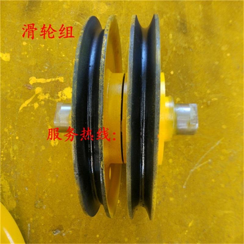 抓斗上下滑轮组 10t起升滑轮 起吊滑轮 吊钩轮片