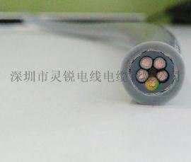 耐腐蚀TPU电缆 耐折TPU电缆 高柔性TPU电缆 高弹性TPU电缆4*1.5mm2
