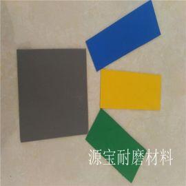 定做高密度pvc硬质板雪弗板安迪板耐磨防腐蚀pvc塑料板