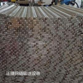 供应304不锈钢网链 食品输送网带 网带输送带