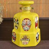 一斤装陶瓷酒瓶_陶瓷酒瓶生产厂家_景德镇陶瓷厂家_万业陶瓷