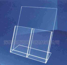 亚克力资料架 有机玻璃杂志收纳架 文件展示架