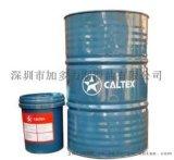 高级锭子油,加德士高级锭子油