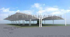 厂家承接常州市膜结构遮阳棚小区膜结构汽车遮阳棚