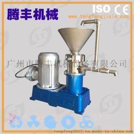 分体式胶体磨 85不锈钢胶体磨 颜料染料胶体磨 广东广州胶体磨