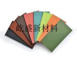 橡膠混煉膠 特種橡膠 耐油耐溫O圈油封材料