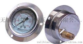 60表盘轴向偏心充油耐震压力表
