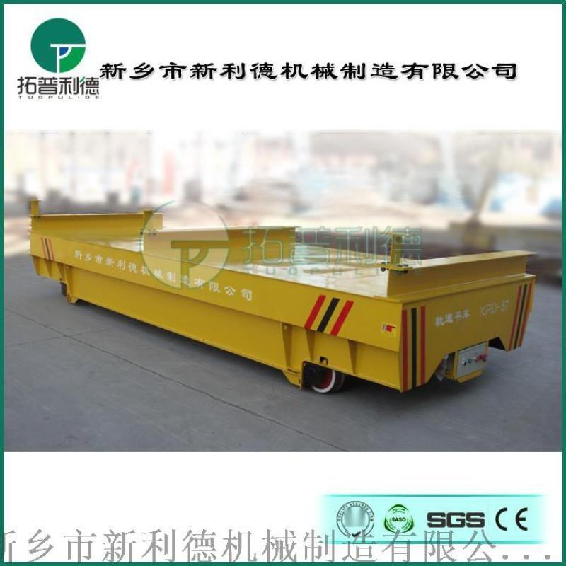 电动摆渡车适用场合厂家定做两相低压轨道平车