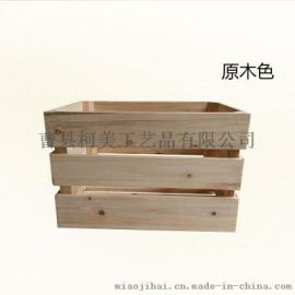 大号套用花架箱、水果箱