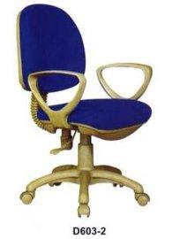 办公电脑椅(D603-2)