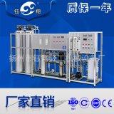 反滲透純水設備 殺菌消毒系統混牀水處理 工廠常壓不鏽鋼原水裝置