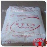 通用聚苯乙烯GPPS 上海赛科 123p 注塑级透苯