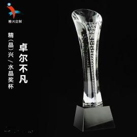 特色酸洗柱子獎杯 現貨水晶獎杯刻字訂做表彰獎杯