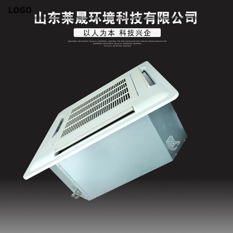 中央空调卧式暗装风机盘管 低噪音风机盘管