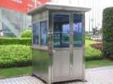 西安不鏽鋼崗亭生產廠家直銷電話【價格電議】