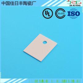 氮化铝有孔散热陶瓷绝缘片12*18*0.6MM,陶瓷散热片氧化铝陶瓷片