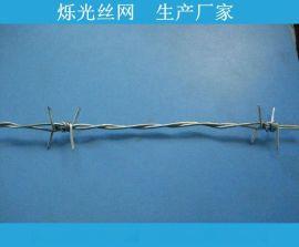 监狱刺绳铁线 圈地带刺铁丝 刺绳网 热镀锌刺线