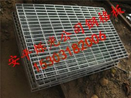 地沟盖钢格板 水沟盖钢格板 535钢格板