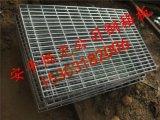 地溝蓋鋼格板 水溝蓋鋼格板 535鋼格板