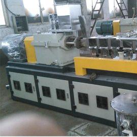 双阶单螺杆水下造粒机 双阶造粒机  塑料造粒机厂家