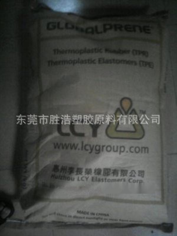 添加色母粒 SBS惠州李长荣1475F高强度低粘度乙烯共聚