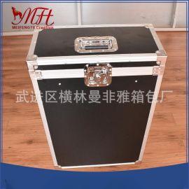 定制高端品質航空鋁箱 設備器材航空箱 鋁合金手提鋁箱廠家直銷