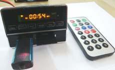 读卡读U盘音响MP3解码板(SB-08(MP3+FM+AUX+显示+遥控))