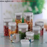 2.8L易扣罐 塑料密封罐 有机玻璃塑料罐 真空塑料罐