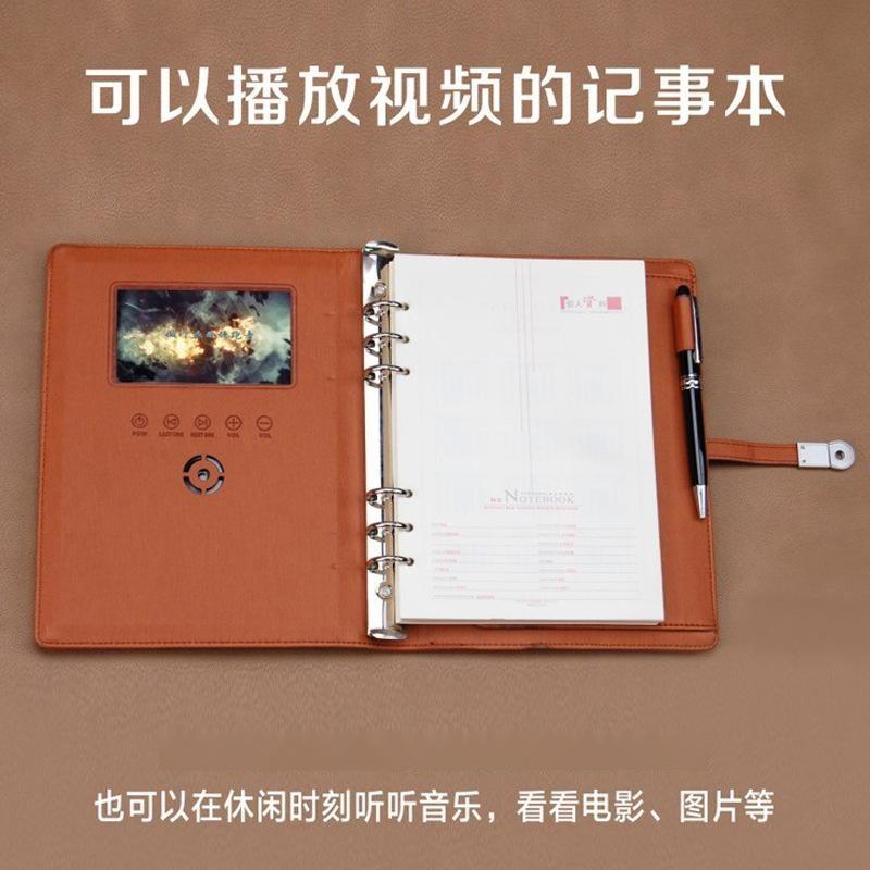 4.3寸视频高档活页笔记本+U盘  会说话的平装视频笔记本定制厂家