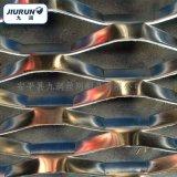 外牆裝飾鋁板網 異型鋁板拉伸網 幕牆衝孔網