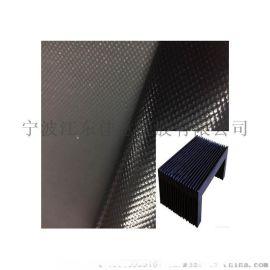 供应PVC夹网布、防护罩材料、三防布