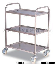 西安不锈钢推车/西安不锈钢制作/厂家直销