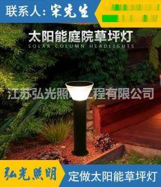 江苏弘光照明销售太阳能草坪灯户外防水家用太阳能灯