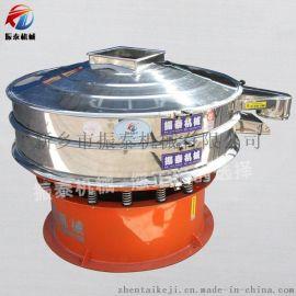 焦炭振动筛 圆形不锈钢精煤筛选专用震动筛分机
