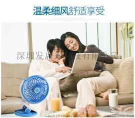 usb充电无刷电机小电风扇夹子风扇迷你手持风扇