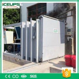 KMS-3P蔬菜真空预冷机 单批预冷1.5吨 速冷蔬菜保鲜设备