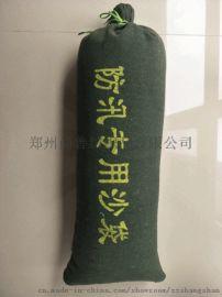 郑州防洪消防  沙包袋子专业供应厂家
