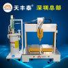 四軸高速點膠機配2600ML硅橡膠壓力桶自動滴膠機
