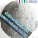 高纯铬粉,99.95%高纯铬粉