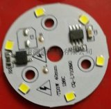 雙色變光5W免驅動光源板40mm燈板