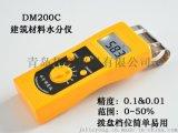 瓷砖水分测定仪DM200C