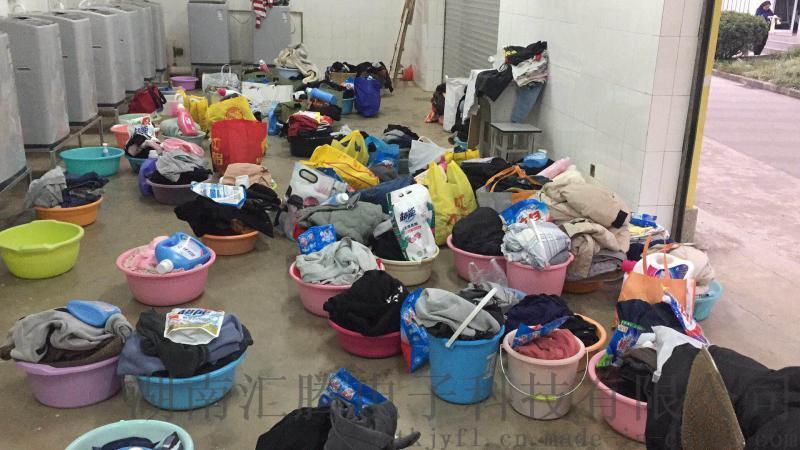 贵州铜仁校园投币刷卡微信支付洗衣机w