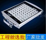 漢口LED隧道燈廠家直銷