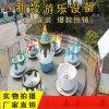 广州新款游乐设备、旋转咖啡杯价格、咖啡杯