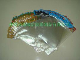 OPP卡头袋(SZ070620)